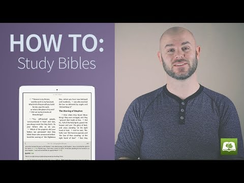 How To: Study Bibles